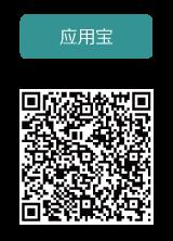 Tempsen Aplikacja dla Androida